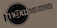 slady_obecnosci_logo_200